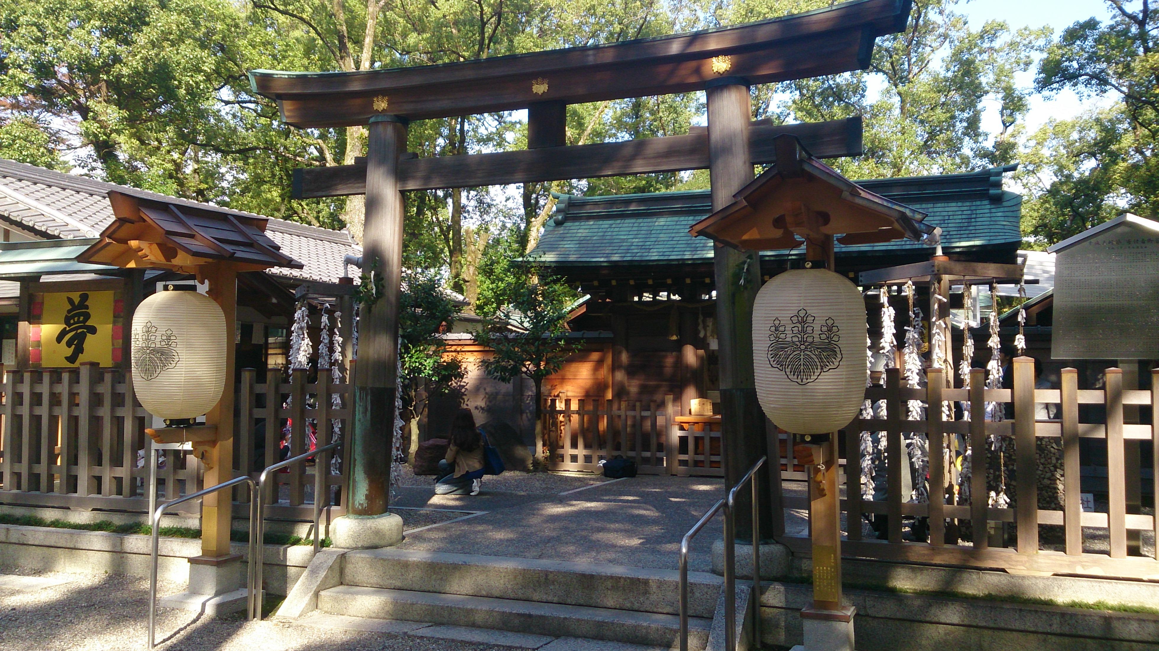 【愛知】豊臣秀吉公生誕480年「豊国神社」の限定御朱印と御朱印帳