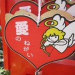 【奈良】縁結びのパワースポット「御霊神社」の御朱印