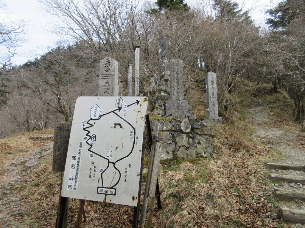 【奈良】熊野古道・大峯奥駈を行く①:女人禁制の山上ヶ岳「大峯山寺」の御朱印