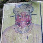 【神奈川】運慶作の閻魔大王像を祀る「円応寺」の極太御朱印