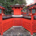 【京都】芸能神社の玉垣で芸能人の名前探し♪「車折神社」の御朱印